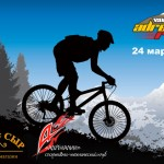 Adrenalin Mini Enduro Race